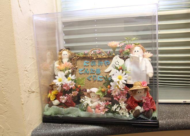 宮崎駅 西口徒歩 15分 二宮デンタルクリニックの院内写真3