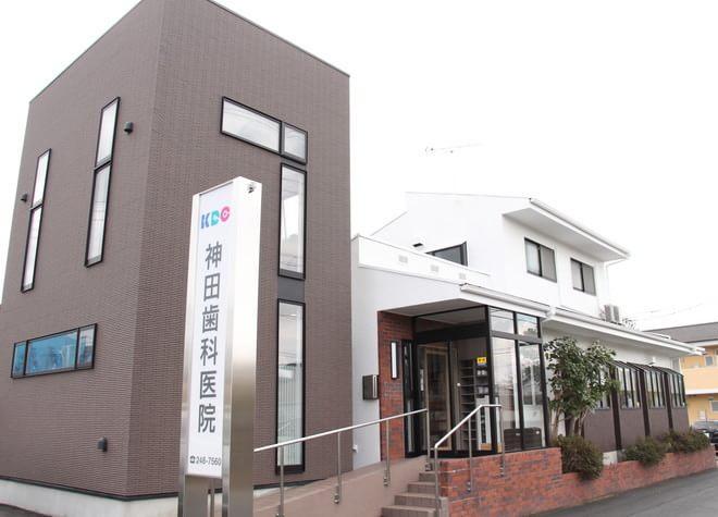 水戸駅 南口車6分 神田歯科医院写真7