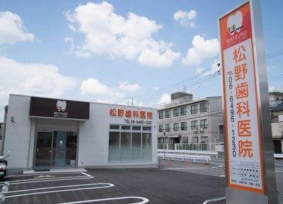 尼崎駅(JR) 徒歩6分 松野歯科医院写真1