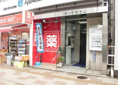 山村歯科医院の写真7