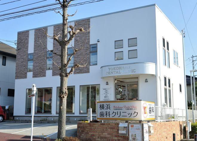 大船駅 出口バス 20分 横浜歯科クリニックの外観写真7