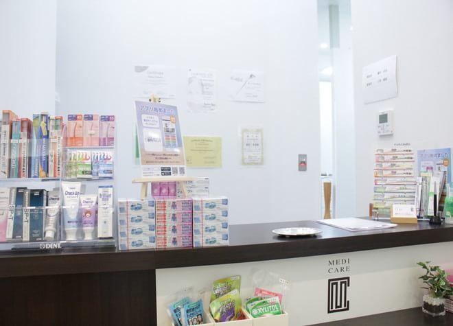 小松駅 出口車 10分 メディケア歯科クリニック新小松の院内写真3