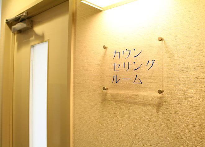 武蔵小山駅 徒歩5分 すずき歯科医院の院内写真4