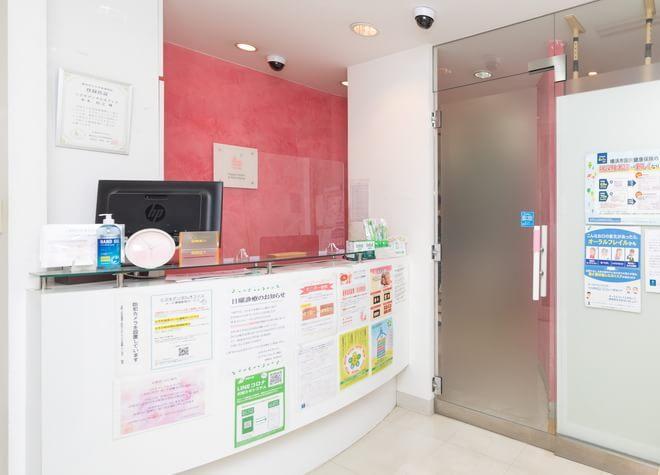 横浜駅 西口徒歩 5分 ミズキデンタルオフィスの写真4