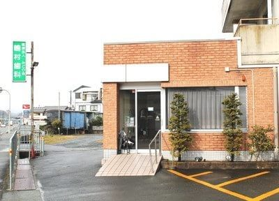 嶋村歯科診療所