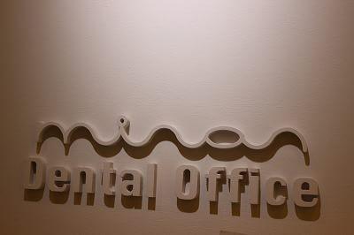 医療法人社団 みのん歯科医院の画像