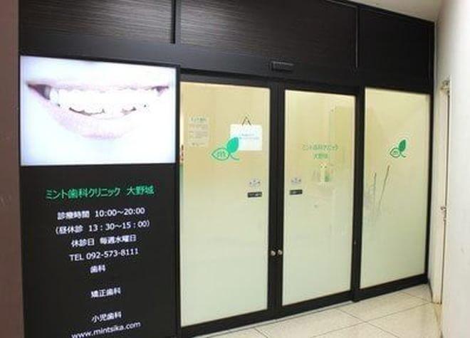 【2021年】春日駅おすすめ歯医者6院!写真多数