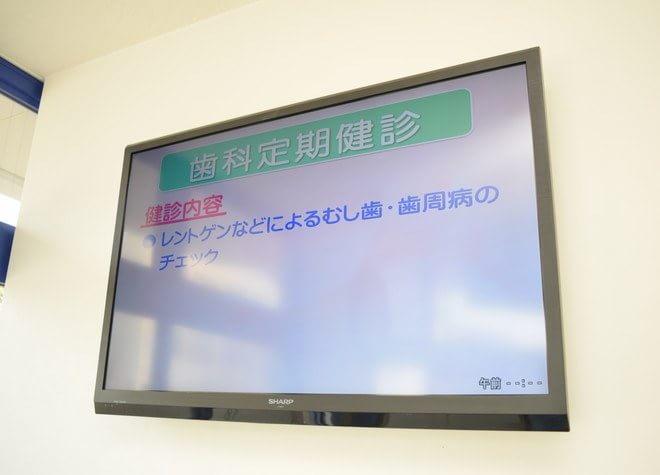 西宮駅(阪神) 東口徒歩8分 おおはら歯科医院の院内写真7