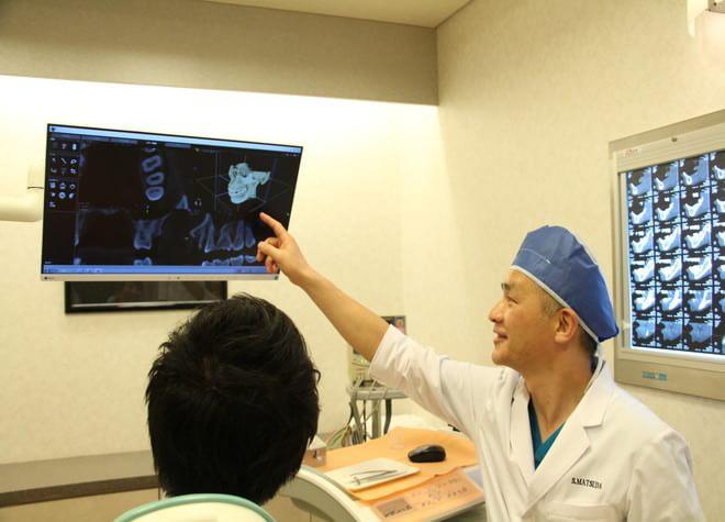 明海大学PDI 東京歯科診療所の画像