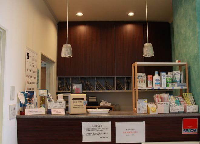 八潮駅 出口徒歩8分 高橋歯科医院写真6