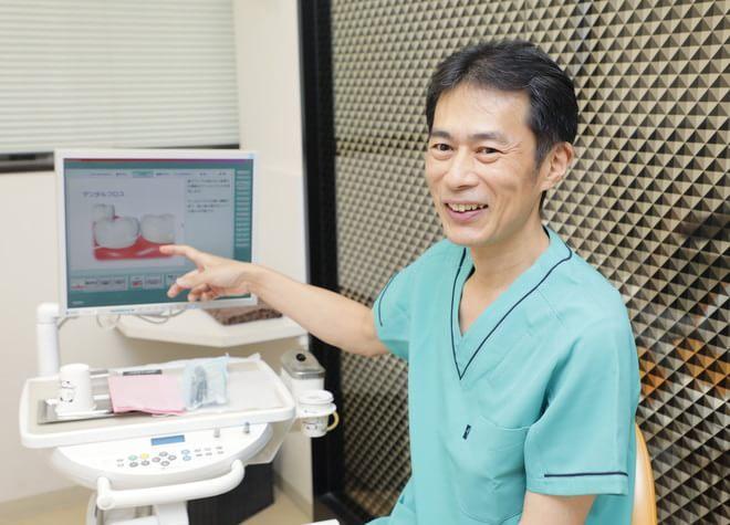 歯医者さん選びで迷っている方へ!おすすめポイント紹介~矢口渡駅編~