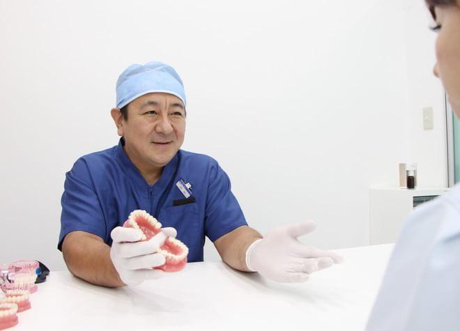 荒井矯正歯科クリニックの画像