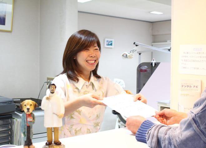 とよつぐ歯科クリニックの画像