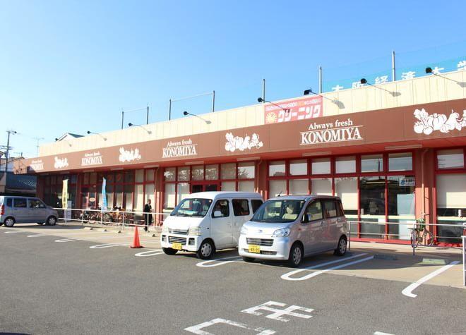 井高野駅 2番出口徒歩 5分 ひかり歯科クリニック 摂津院の外観写真5