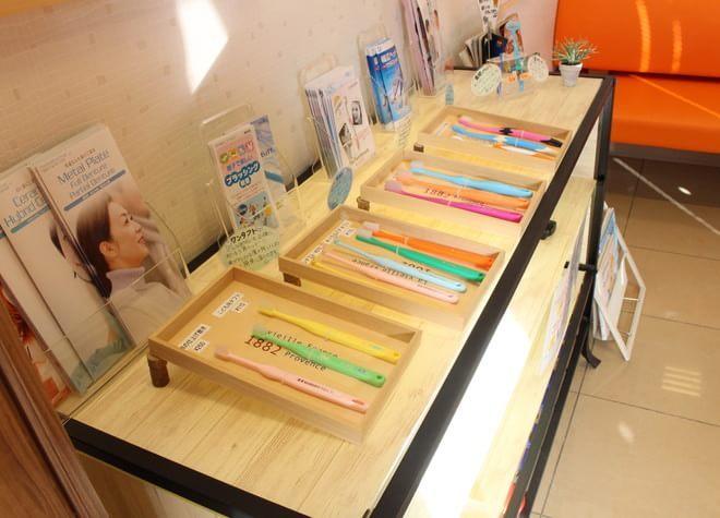 井高野駅 2番出口徒歩 5分 ひかり歯科クリニック 摂津院の院内写真4