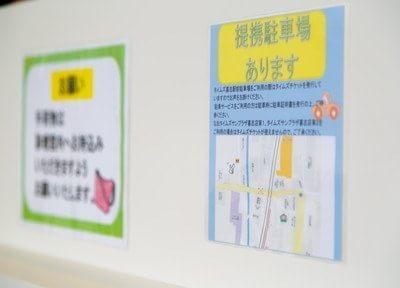 喜志駅 東口徒歩1分 しぶたにファミリー歯科の院内写真3