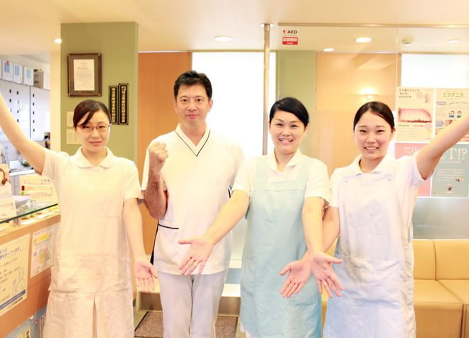 北浦和駅 出口バス15分 にしやま歯科医院写真1