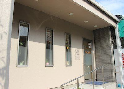金沢文庫駅 東口徒歩 15分 桜井歯科医院のその他写真2