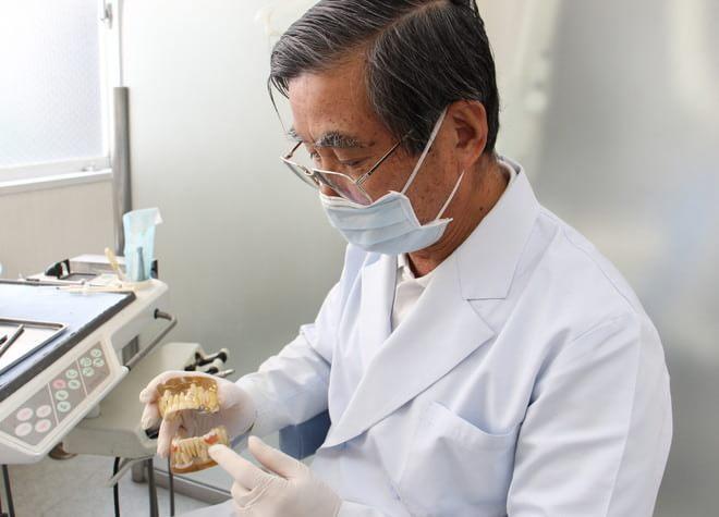 よねやま歯科の画像