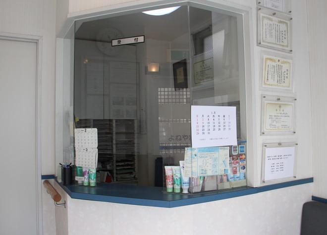 武蔵小山駅 西口徒歩 1分 よねやま歯科の院内写真5