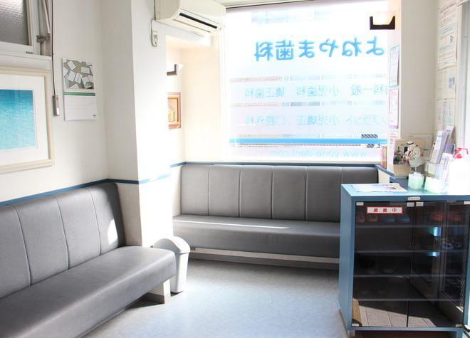 武蔵小山駅 西口徒歩 1分 よねやま歯科の院内写真6
