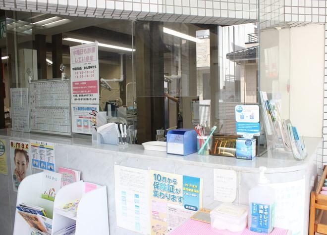 浦和駅 東口徒歩 10分 橘田歯科医院の院内写真4