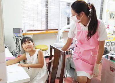 斉木歯科医院