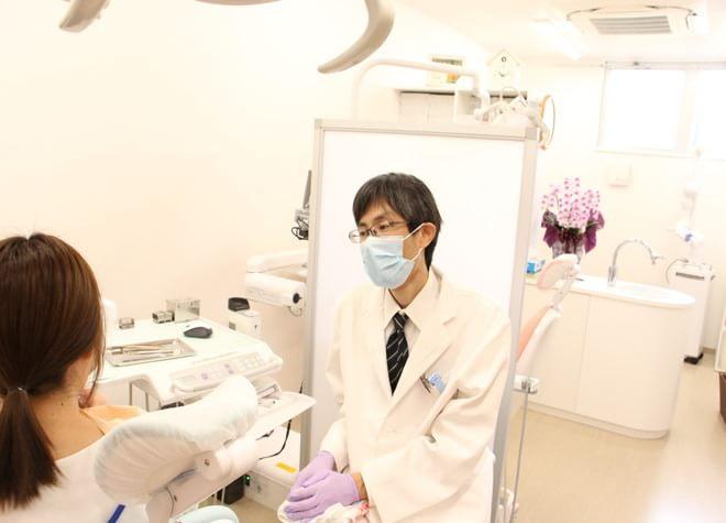 あざみ野ポプラ歯科クリニックの画像