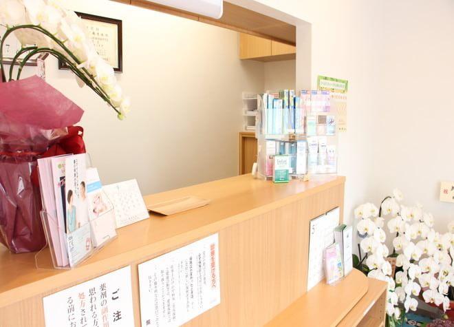 あざみ野駅 西口徒歩 4分 あざみ野ポプラ歯科クリニックの院内写真2