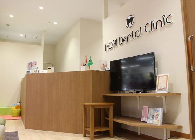 南松本駅 出口徒歩 5分 NORI Dental Clinicの院内写真3