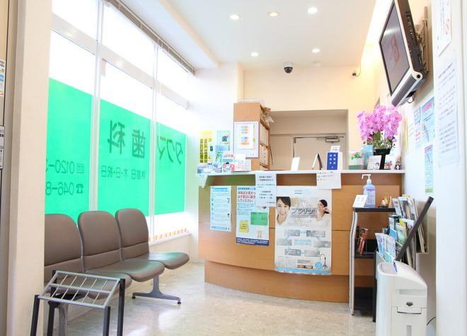 京急久里浜駅 東口徒歩 2分 タクマ歯科医院の院内写真2