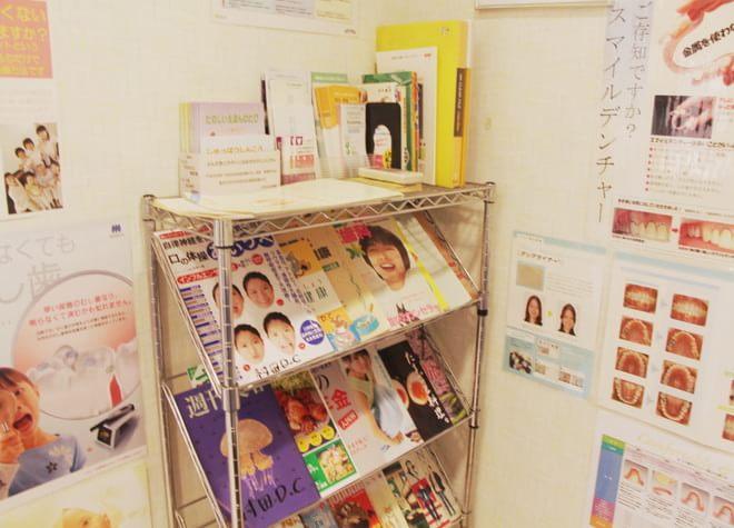 千歳船橋駅 出口徒歩 1分 村田歯科クリニックの院内写真4
