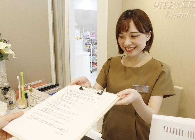 西北テラス歯科 yoshimotoの写真5