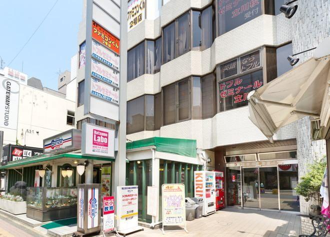 立川駅 南口徒歩1分 第一歯科写真6