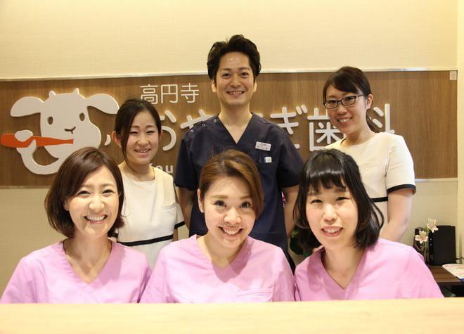 新高円寺駅 2番出口徒歩4分 高円寺おやなぎ歯科写真1