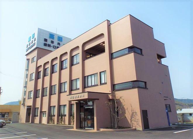 高田歯科口腔外科医院の画像