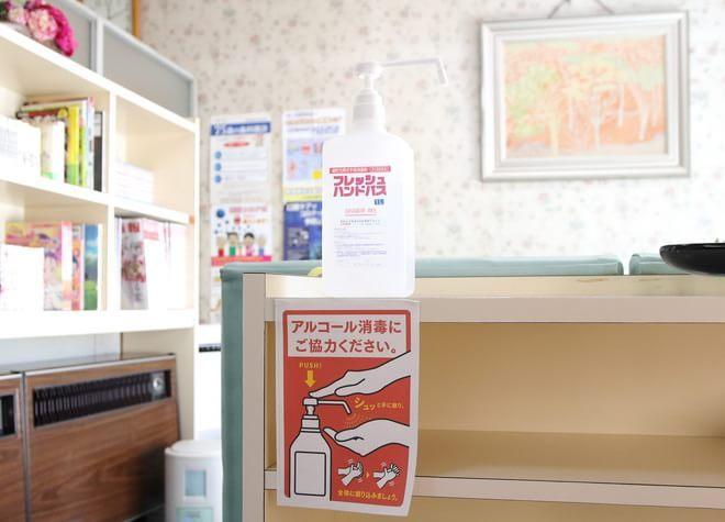 富山駅 北口車 6分 森井歯科医院(千代田町)の院内写真6