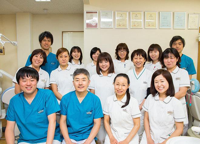 とみた歯科医院の画像