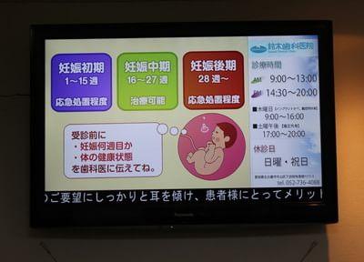 神領駅 出口車5分 鈴木歯科医院の院内写真4