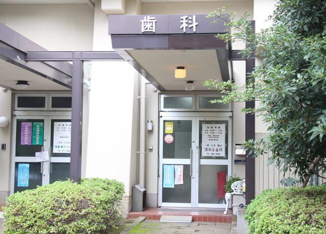 西葛西駅 南口徒歩 12分 清新南歯科の外観写真5