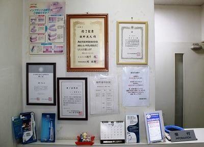 平野駅(Osaka Metro) 4番出口徒歩 5分 槇野歯科医院の院内写真6