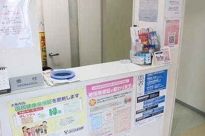平野駅(Osaka Metro) 4番出口徒歩 5分 槇野歯科医院の院内写真7