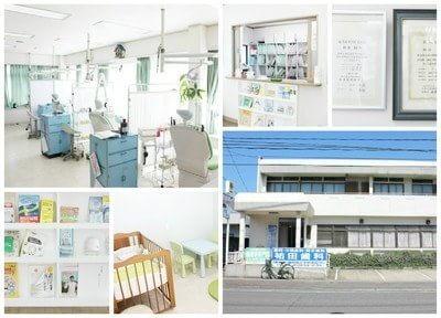 祐田歯科診療所