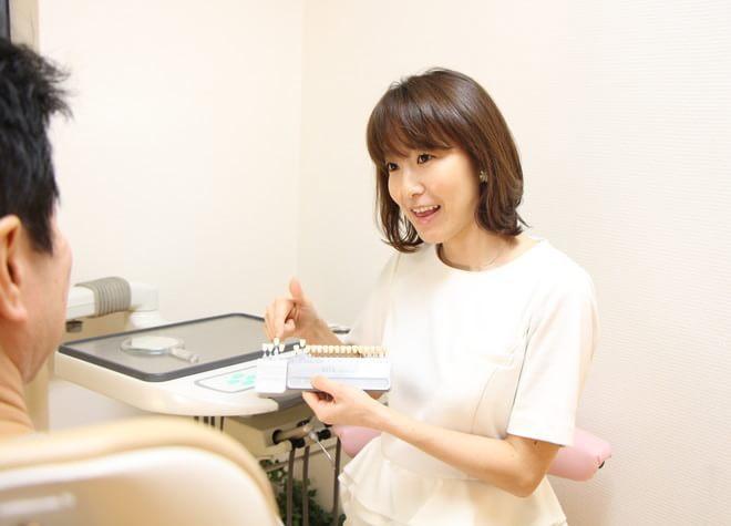 Teethfulデンタルクリニックの画像