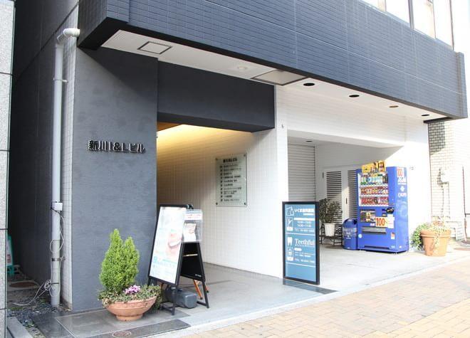 【日本橋駅(東京都) D2出口徒歩12分】 Teethfulデンタルクリニックの外観写真5
