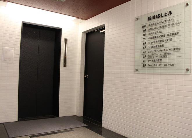 【日本橋駅(東京都) D2出口徒歩12分】 Teethfulデンタルクリニックの院内写真4