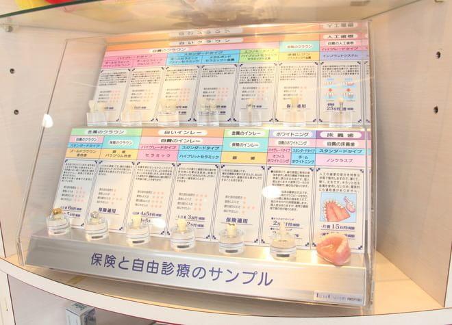 福岡空港駅 出口徒歩 19分 のぞみ歯科空港東の院内写真2