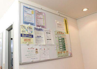 中野駅(東京都) 南口徒歩 3分 歯科仲井診療所のその他写真3
