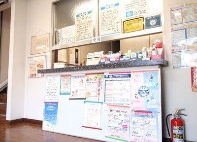 京王永山駅 出口徒歩 7分 新井歯科医院のその他写真2