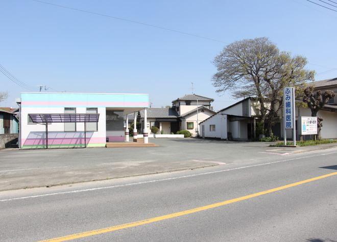南荒尾駅 出口徒歩 7分 ふみ歯科医院の外観写真7